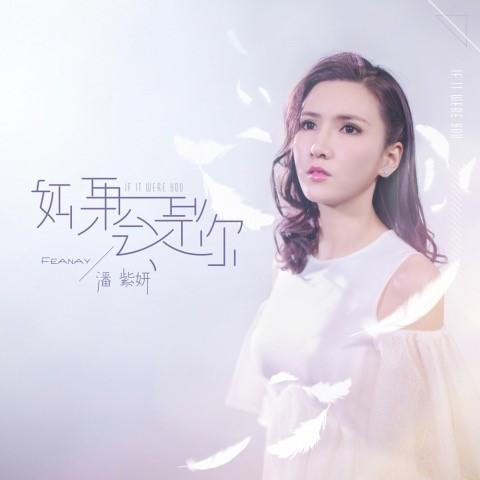 521求爱日_女神潘紫妍酷狗直播与近2万粉丝甜蜜约会