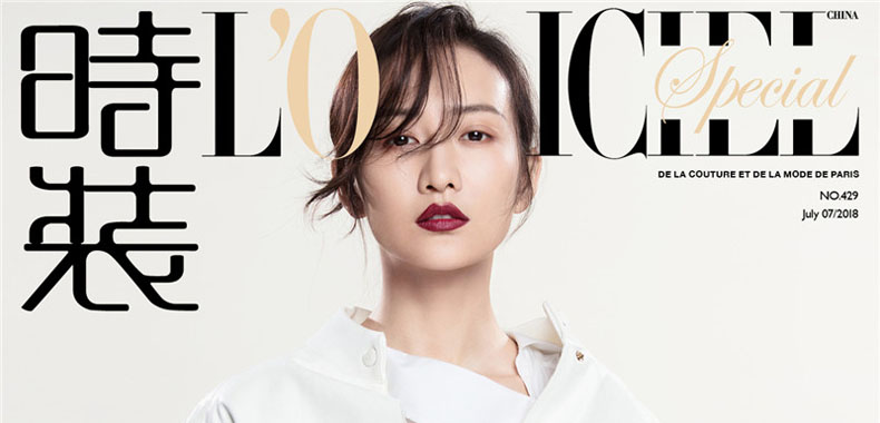 王鸥登杂志封面 尽显未来感