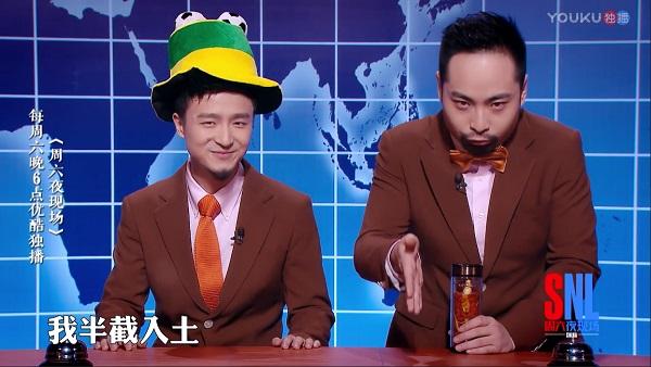 美版《SNL》卡司Colin Jost远程助攻优酷《周六夜现场》