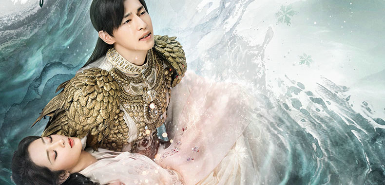 《香蜜沉沉烬如霜》主题曲《天地无霜》MV杨紫、邓伦深情演绎