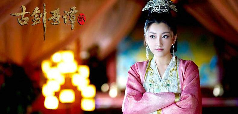 吴茉彤古剑二催泪下线 为爱牺牲感动观众