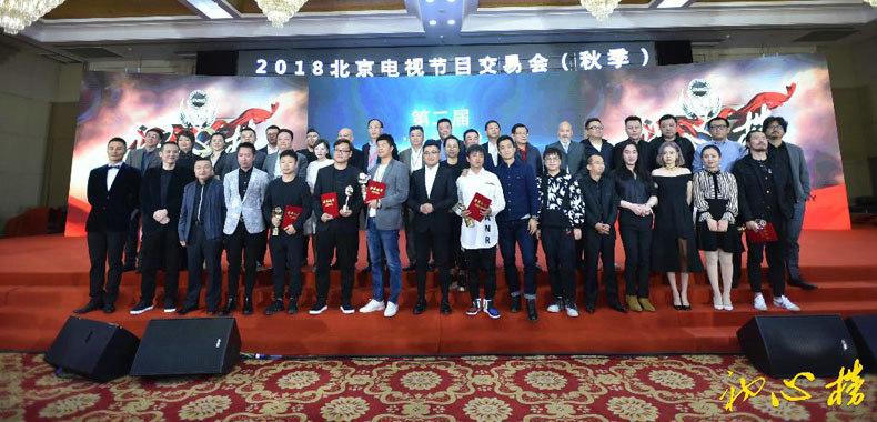 初心榜颁奖礼:影视圈大腕云集 30位才俊获奖