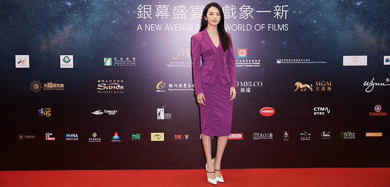 评审团主席陈凯歌 焦点影人姚晨亮相第三届澳门国际影展