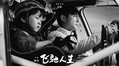 14部影片扎堆儿来拜年 春节档,谁是真正的喜剧之王?