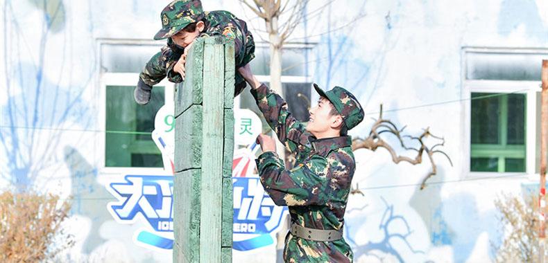 《大冰小将》易烊千玺、武大靖、杨迪带小将军训