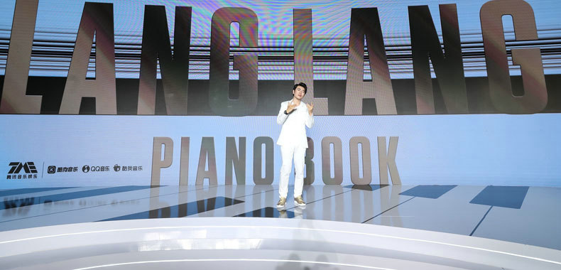 郎朗2019全新专辑《钢琴书》亚洲发布会盛大开启