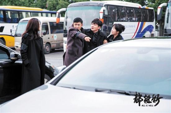 """《都挺好》聚焦""""原生家庭""""_姚晨被称""""樊胜美2.0版"""""""