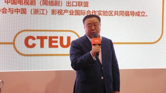 香港节华策战略发布_紧抓内容辐射文旅教育产业