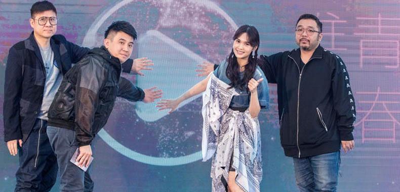 《青春住了谁》巡演再开启 杨丞琳继航发布会上几度落泪大赞导演团队