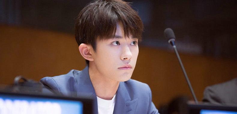 易烊千玺在联合国青年论坛发言 为青少年健康发声