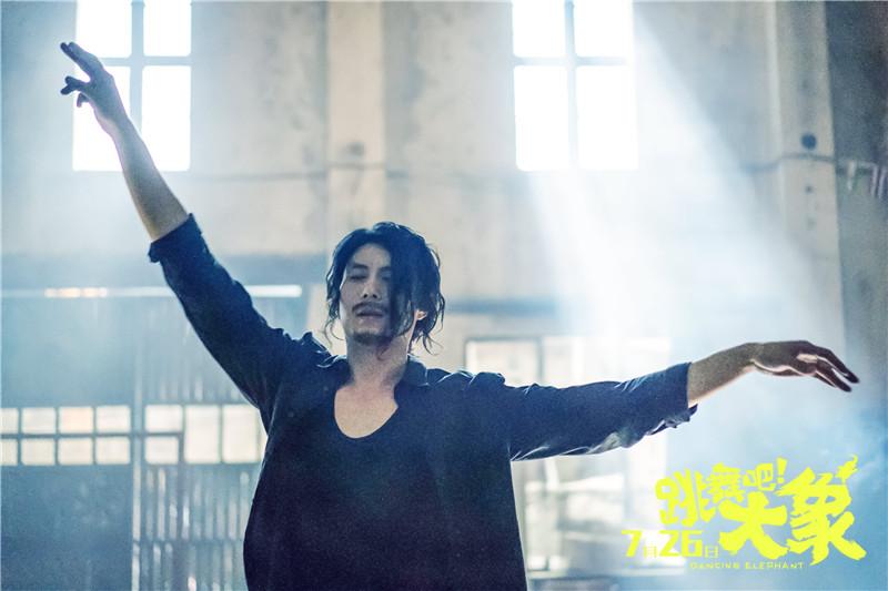 《跳舞吧!大象》发布剧照 艾伦长发造型曝光
