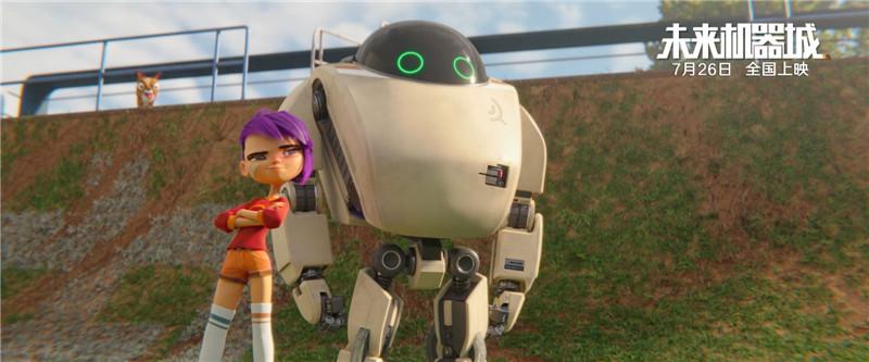 《未来机器城》上影节展映 获家长小朋友一致好评