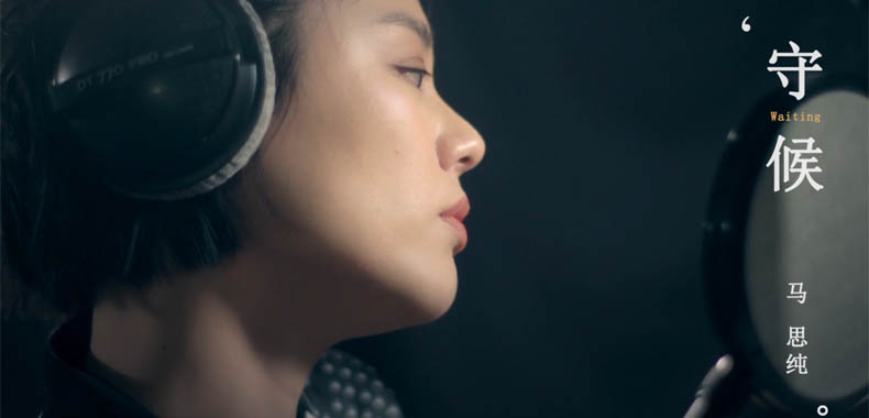 电视剧《加油你是最棒的》插曲 马思纯《守候》MV上线