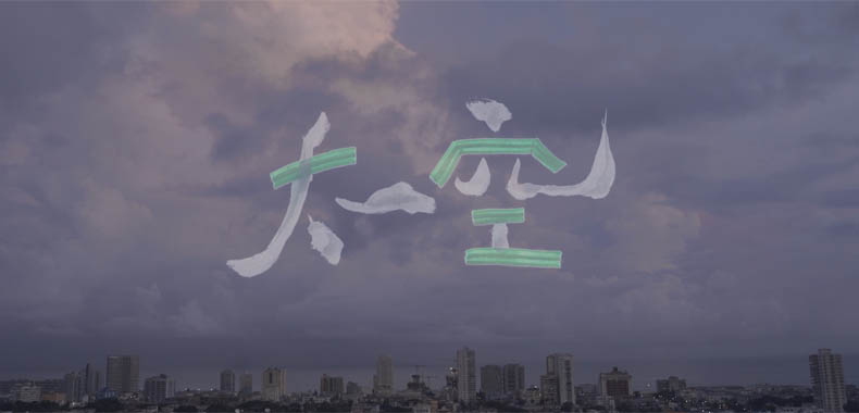 吴青峰《太空》MV