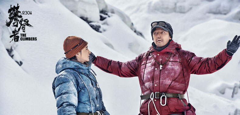 电影《攀登者》发布胡歌版人物预告片