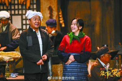《故事里的中国》打破电视与话剧