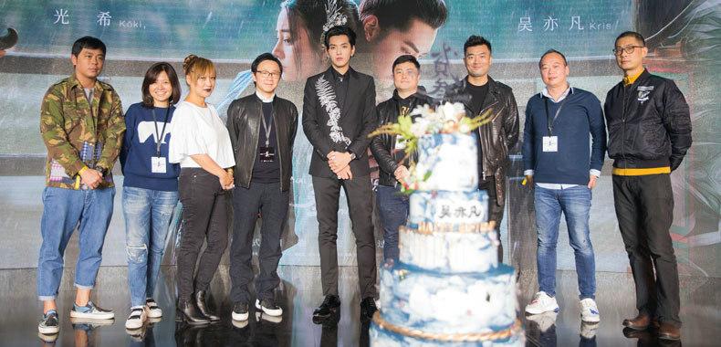 吴亦凡推出全新原创单曲《贰叁》 环球音乐高层亲赠蛋糕邀全球乐迷庆生