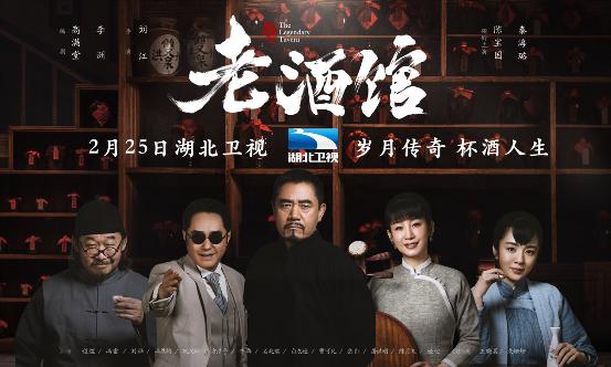 """国家广播电视总局推荐的""""2019中国电视剧选集""""出炉"""