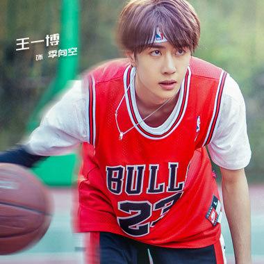 王一博篮球运动少年元气热血