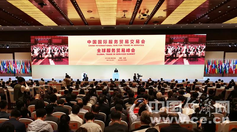 2019国家经济会议_2019年3月15日,十三届全国人大二次会议表决通过了《中华人民共和...