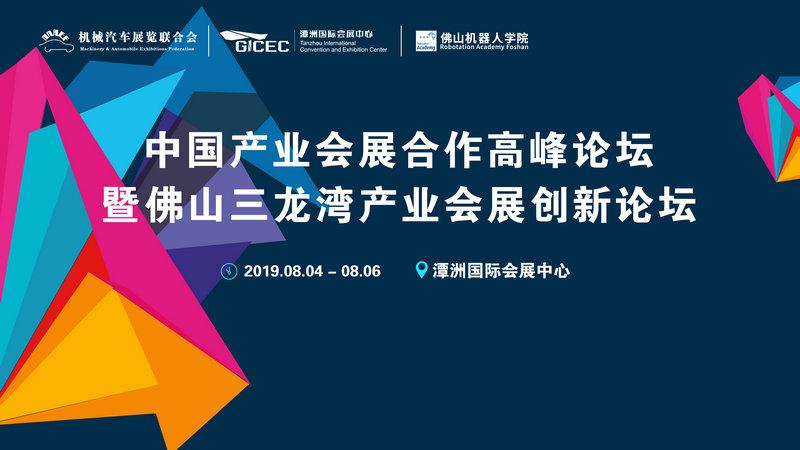 http://www.alvjj.club/shehuiwanxiang/102317.html