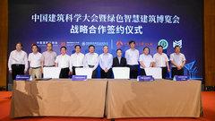国家会展中心(天津)将于2021年6月举办首展.jpg
