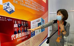 工作人员向观众介绍经济日报新闻客户端1.jpg