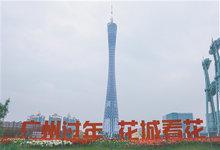 guangzhouhuahai_1.jpg