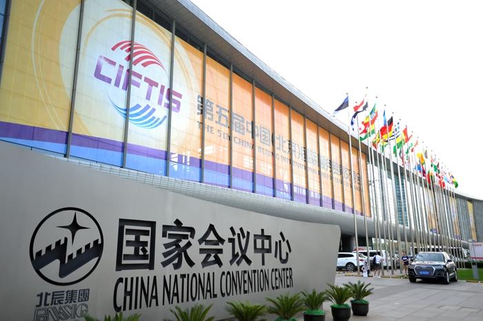2018年5月28―6月1日,第五届京交会在国家会议中心举办.JPG
