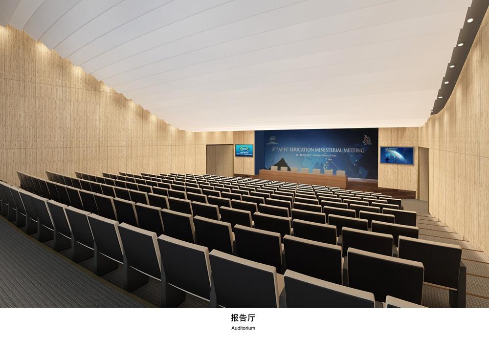 5报告厅Auditorium1_副本.jpg