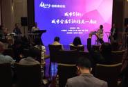 创新的管理和理念是中国会展城市发展的新动能