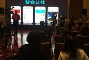 跨界互联:会展新技术创新要经得起实践检验