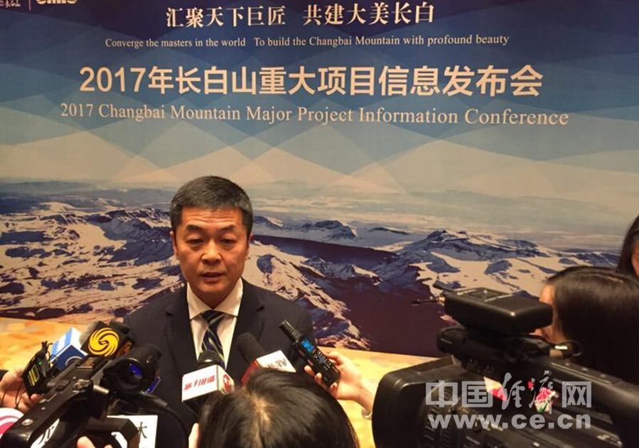 长白山管委会副主任  李一杨先生