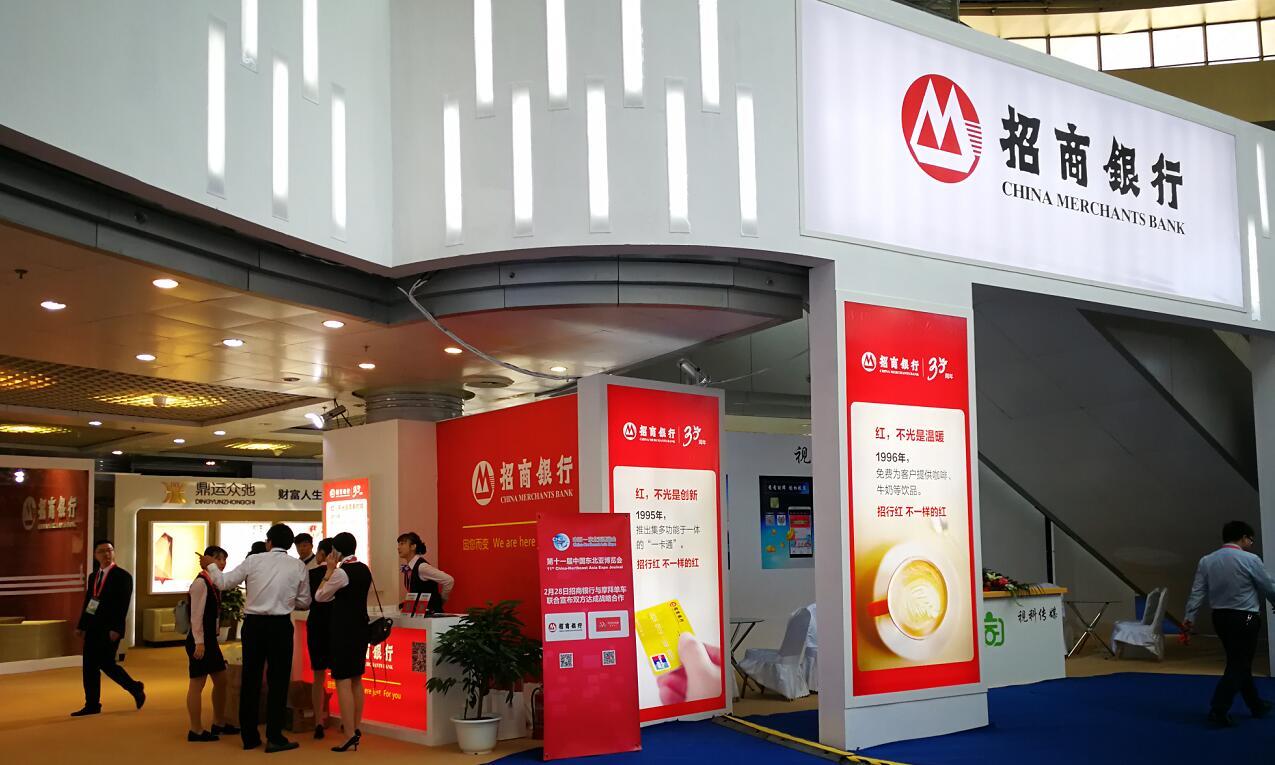 将有933家境内外企业参加第十一届东北亚博览会