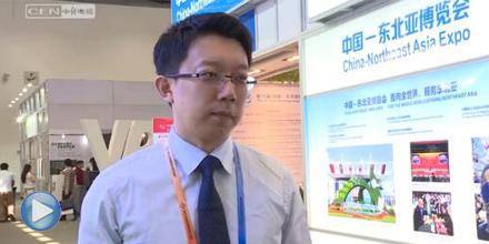 东北亚博览会负责人采访-2017北京国际服务贸易交易会