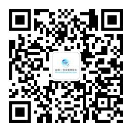 中国―东北亚博览会微信订阅号.jpg