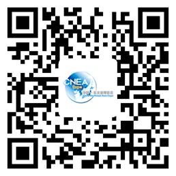 中国―东北亚博览会官方微博.png