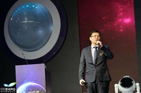 中国国际展览中心集团副总裁徐强_副本.jpg
