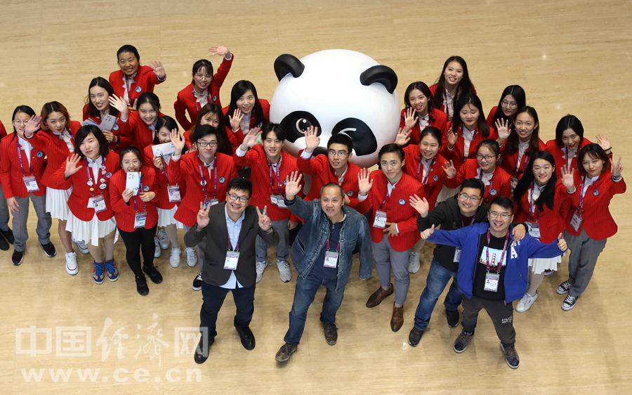 (进博会)首届中国国际进口博览会闭幕-1-FZ10021775812.JPG