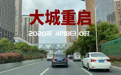 武汉会展  中国经济网记者 梁木摄_1.png
