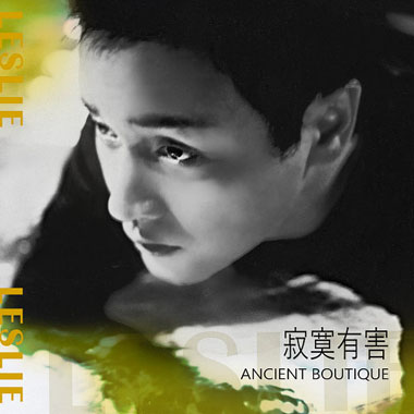 张国荣纪念专辑《REVISIT》本月推出