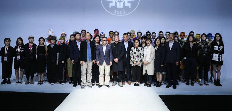 东华大学服装与艺术设计学院亮相2019中国国际大学生时装周