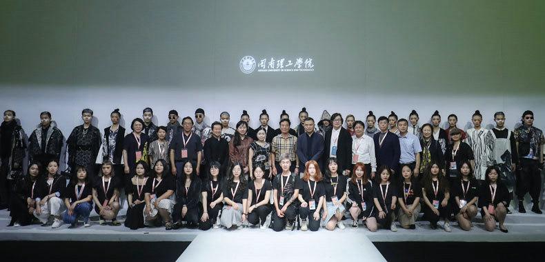 闽南理工学院学生毕业设计作品首次亮相中国国际大学生时装周