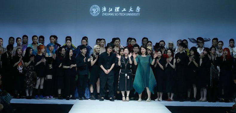 浙江理工大学服装学院2019届服装与服饰设计毕业展演