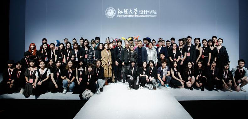 江汉大学服装设计作品亮相2019大学生时装周