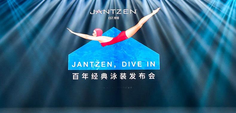 """JANTZEN百年经典泳装点亮水立方 跳水女孩成潮流""""IP"""""""