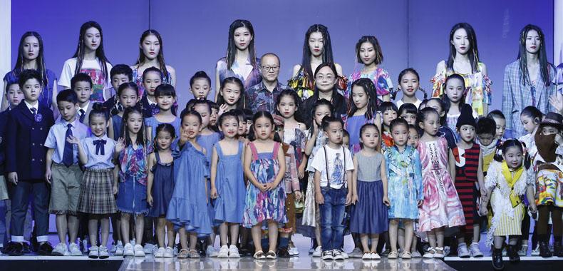 东华大学·文教结合项目系列活动于中国国际时装周圆满落幕