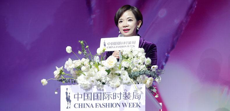 """""""赢家时尚杯""""第26届中国时装设计新人奖评选启动"""