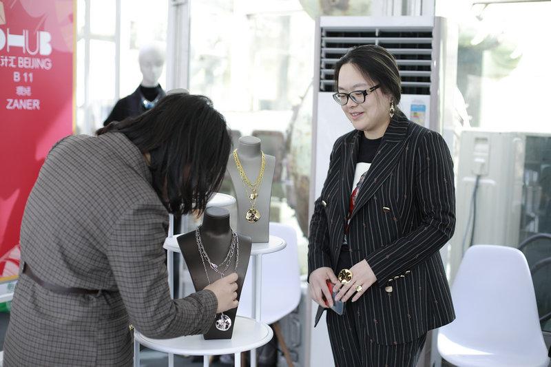 """瓒兒ZANER 2021""""承·启""""系列全新登陆中国国际时装周DHUB设计汇"""