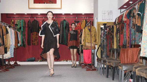 米陈用新中式演绎非遗时尚
